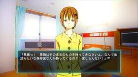 空回りの物語 Game Screen Shot3