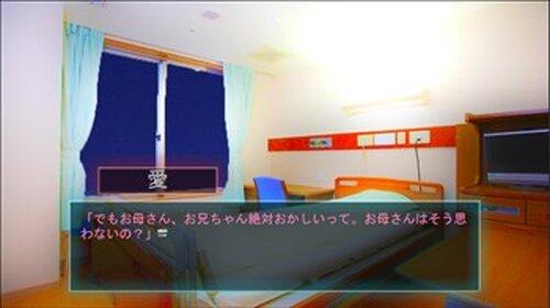 空回りの物語 Game Screen Shot4