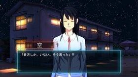 空回りの物語 Game Screen Shot5