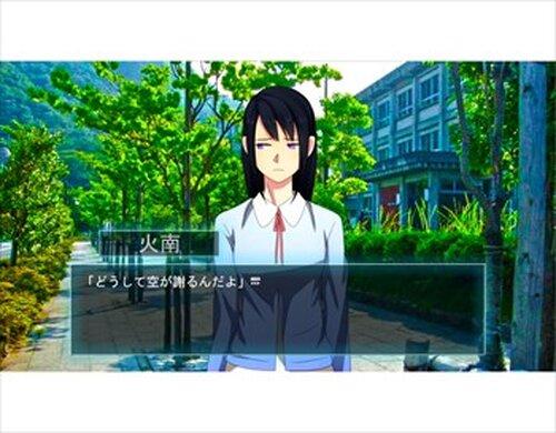 空回りの物語 Game Screen Shots