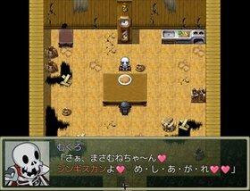 お正月村の事件簿 Game Screen Shot2