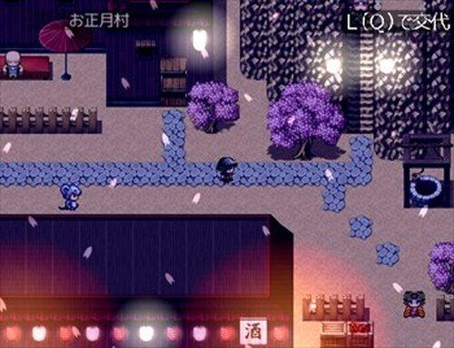 お正月村の事件簿 Game Screen Shot3