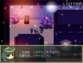 お正月村の事件簿 Game Screen Shot4