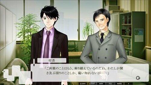 放課後の君に恋して(体験版) Game Screen Shot2