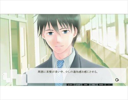 放課後の君に恋して(体験版) Game Screen Shots