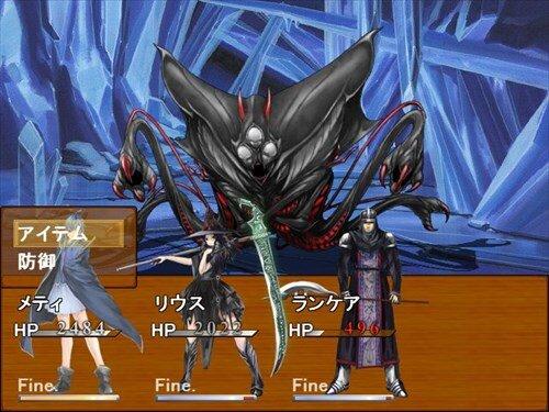 アイテム勇者 Game Screen Shot1