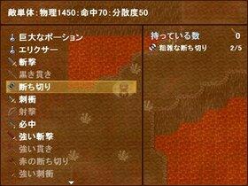 アイテム勇者 Game Screen Shot4