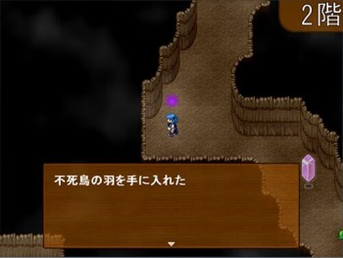 アイテム勇者 Game Screen Shot5