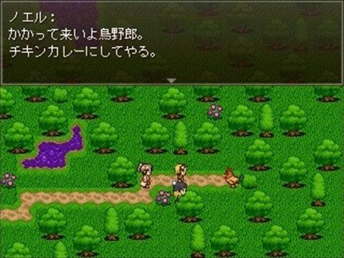 非行兄妹と後日談のアリア Game Screen Shot1