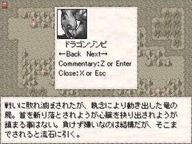 非行兄妹と後日談のアリア Game Screen Shot3