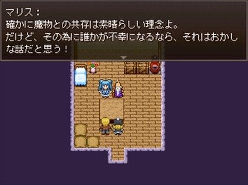 非行兄妹と後日談のアリア Game Screen Shots
