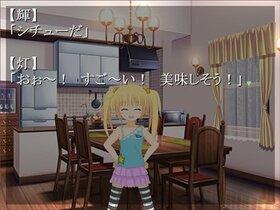 忘却のホログラフィー~深雪ルート版~ Game Screen Shot4