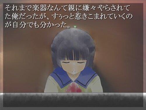 忘却のホログラフィー~深雪ルート版~ Game Screen Shots