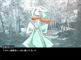 喪服紀行 Game Screen Shot4