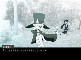 喪服紀行 Game Screen Shot5