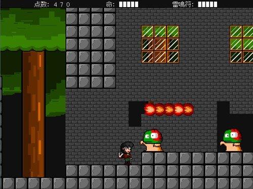 放課後退魔師かえでちゃん Game Screen Shot
