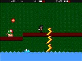 放課後退魔師かえでちゃん Game Screen Shot5