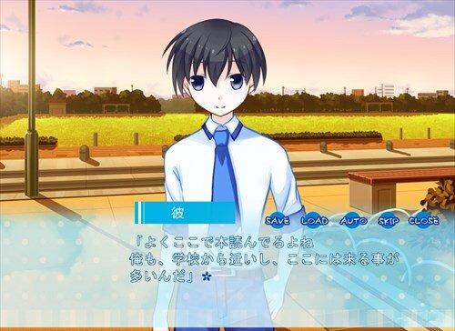 ナツゾラサララ Game Screen Shot1