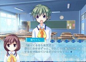 ナツゾラサララ Game Screen Shot2