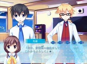 ナツゾラサララ Game Screen Shot3