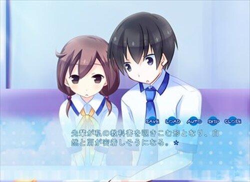 ナツゾラサララ Game Screen Shot4
