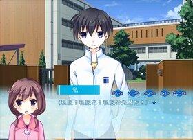 ナツゾラサララ Game Screen Shot5