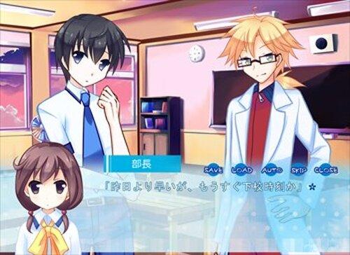 ナツゾラサララ Game Screen Shots