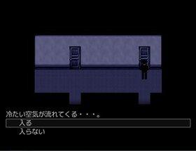 獄都事変 Game Screen Shot3