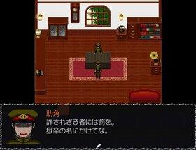 獄都事変 Game Screen Shot4