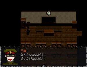 獄都事変 Game Screen Shot