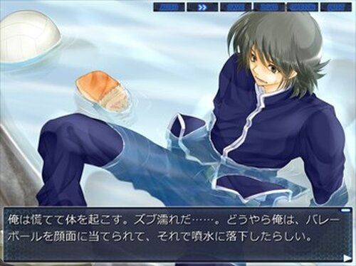 真・丹下学園物語~battle on the edge~ 序章 Game Screen Shot2