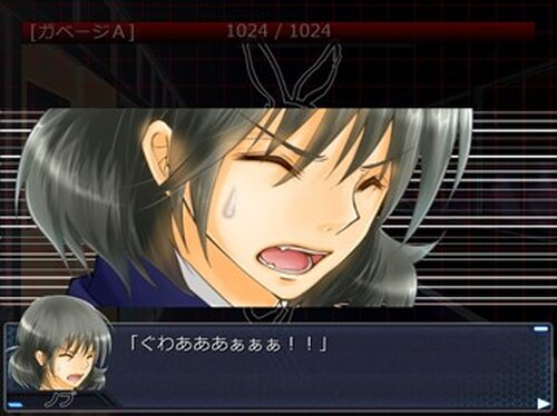 真・丹下学園物語~battle on the edge~ 序章 Game Screen Shot5