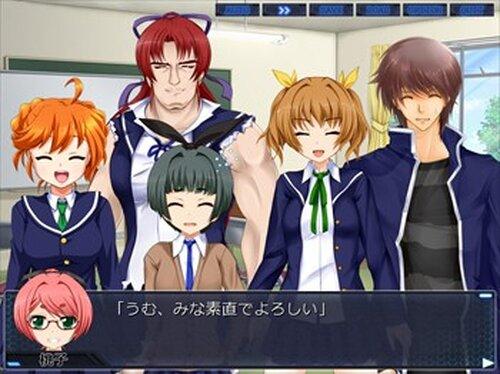 真・丹下学園物語~battle on the edge~ 序章 Game Screen Shots