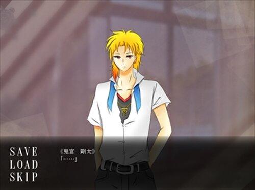陽だまりノクターン Game Screen Shot2
