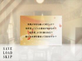陽だまりノクターン Game Screen Shot4