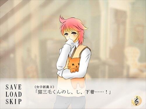 陽だまりノクターン Game Screen Shot5