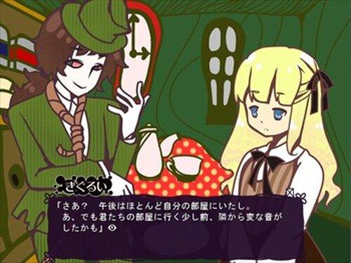 だれがハンプティをころしたの?~リジー、再び探偵になる~ Game Screen Shot3