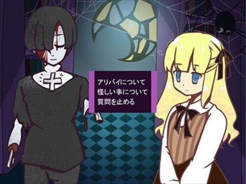 だれがハンプティをころしたの?~リジー、再び探偵になる~ Game Screen Shot5