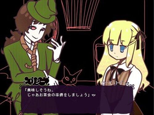 だれがハンプティをころしたの?~リジー、再び探偵になる~ Game Screen Shots