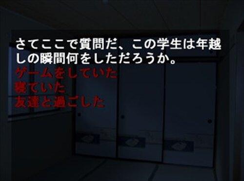 トシコシ Game Screen Shot3