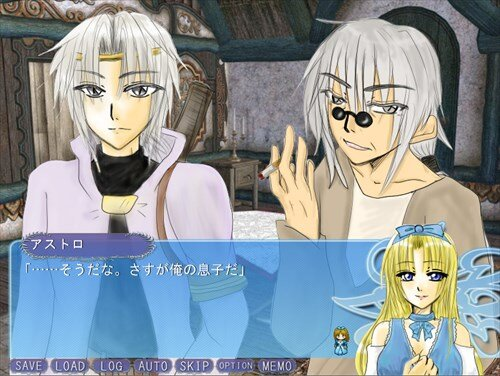 Aventure~アバンチュール~ Game Screen Shot1