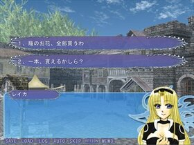 Aventure~アバンチュール~ Game Screen Shot2