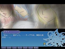 Aventure~アバンチュール~ Game Screen Shot4
