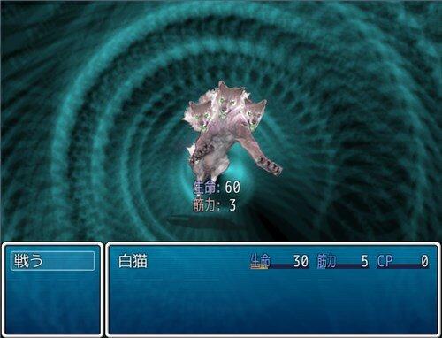 干支を全て殴り倒すゲーム Game Screen Shot