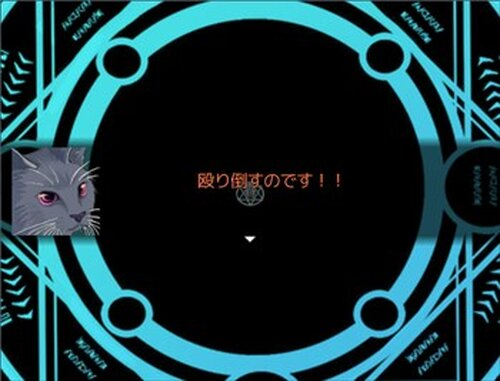 干支を全て殴り倒すゲーム Game Screen Shot2