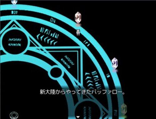干支を全て殴り倒すゲーム Game Screen Shot4