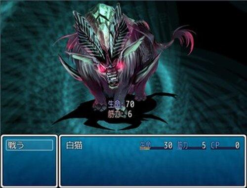 干支を全て殴り倒すゲーム Game Screen Shot5
