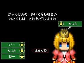 sabasuka78 Game Screen Shot4