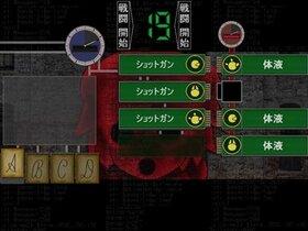 sabasuka78 Game Screen Shot5