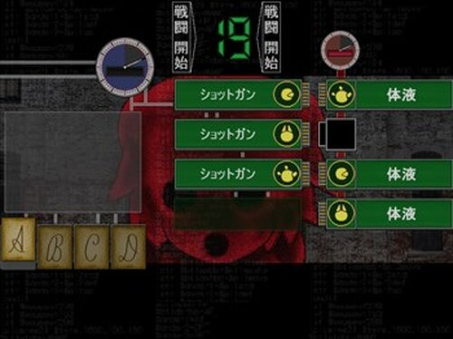 sabasuka78 Game Screen Shot5